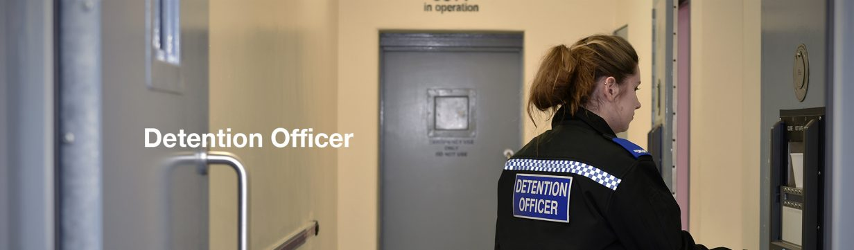 Detention Officer Header Image